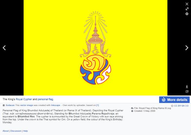 screencapture-en-wikipedia-org-wiki-Bhumibol_Adulyadej-1506965971002